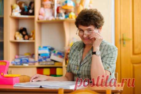 Татьяна Мазавина