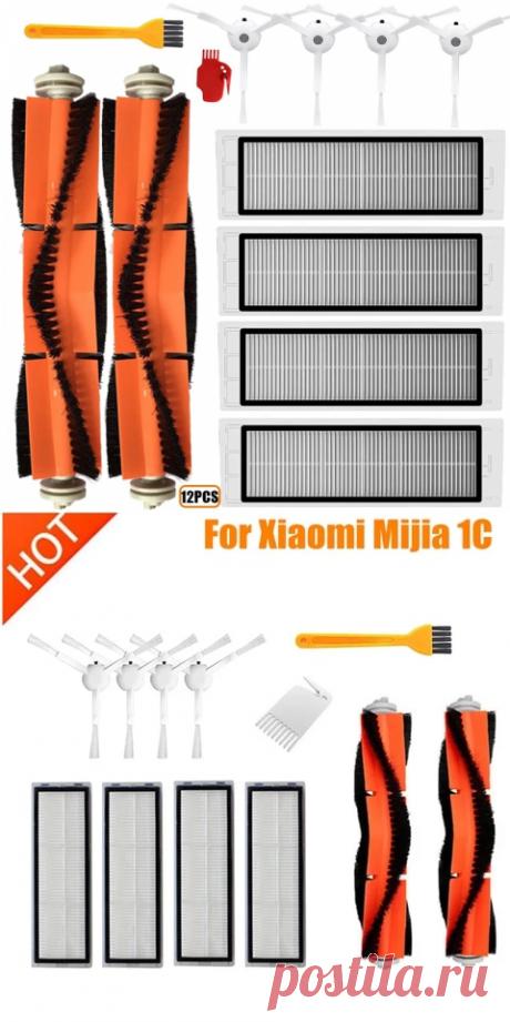Запчасти для пылесоса Xiaomi 1 s MI 2 Roborock S50 S51 S5, фильтр НЕРА, боковая щетка, основная щетка, пылесборник, аксессуары | Запчасти для пылесоса