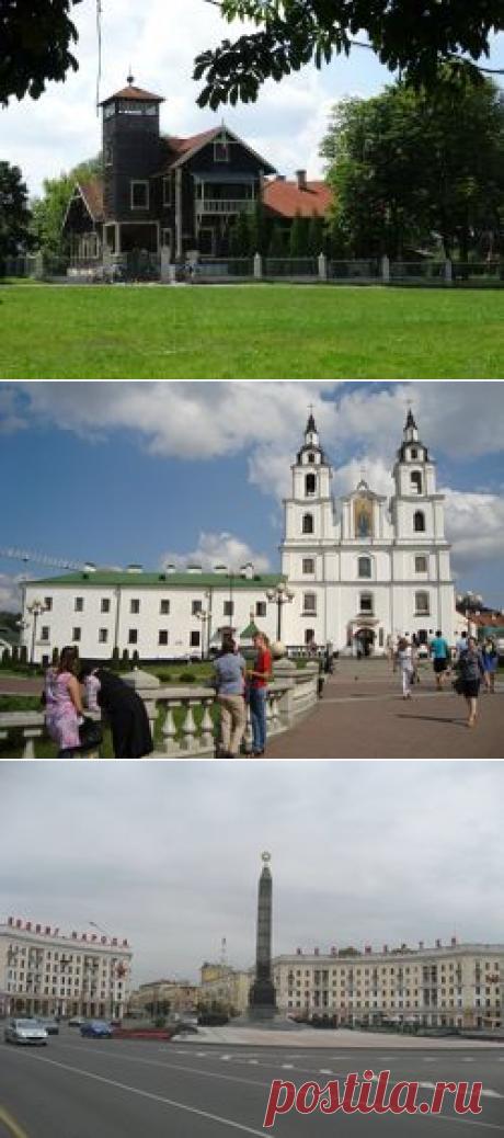 10 лучших достопримечательностей в Минске 2019  !!!! ВСЕ
