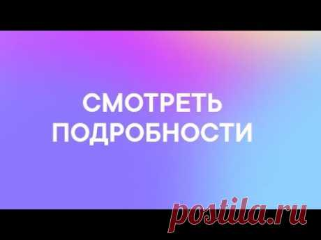 Татьяна Иванова -+79062645482