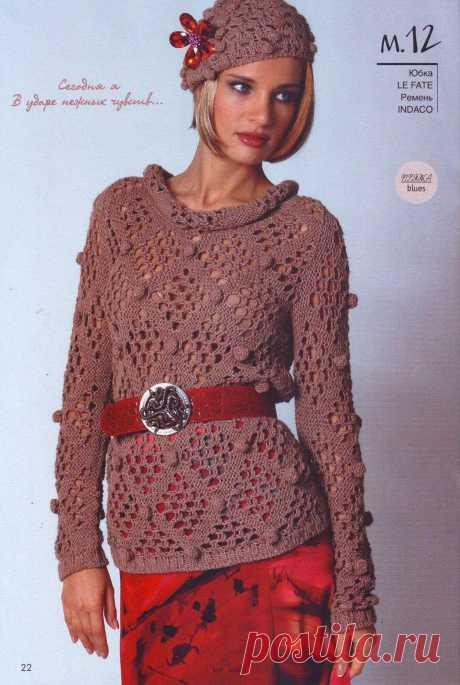 Бежевый пуловер № 12