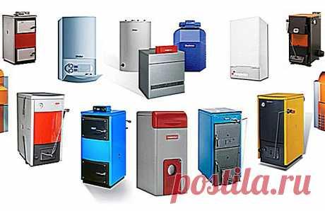 Рейтинг газовых котлов для отопления частного дома: характеристики Узнайте, в чем преимущество газового отопления в доме. Рейтинг газовых котлов для отопления частного дома. Стоимость. Особенности эксплуатации. Фото+видео.