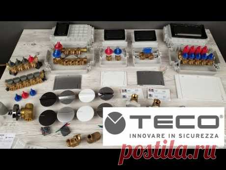 Обзор продукции TECO Новинки