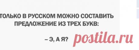 12 случаев, когда русский язык может сломать иностранцам мозг