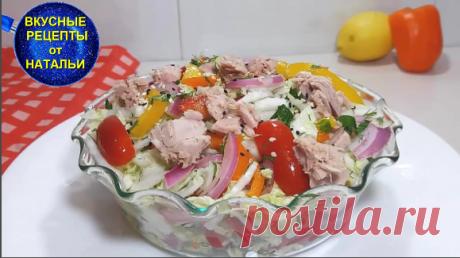 Самый вкусный салат за 5 мин без майонеза на праздничный стол. — Кулинарная книга