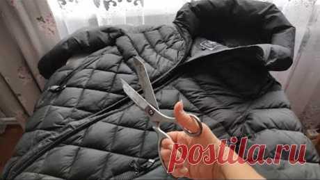 Не выкидывайте старые куртки. Покажу 3 идеи их чудесной переделки