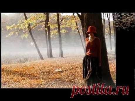 ▶ Женщина - Осень /Блюз опадающих листьев/ - YouTube