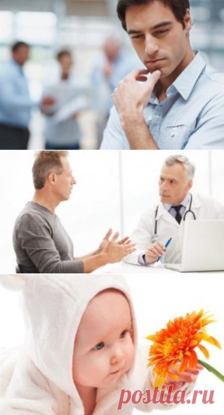 Обрезание - зачем делают обрезание мужчинам