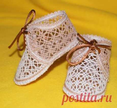 Advanced Embroidery Designs - FSL Battenberg Lace Christening Booties Set