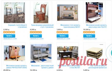 Интернет-магазин мебель-трансформер в Екатеринбурге