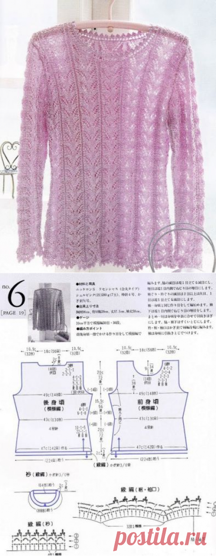 Нежный сиреневый пуловер спицами. Связать пуловер спицами   Вязание для всей семьи