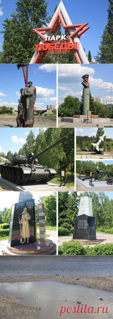 Обзор парка Победы имени Жукова в Кемерово: описание