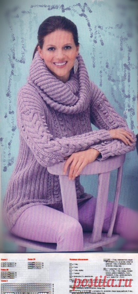 Пуловер и воротник-хомут. | Пуловер, свитер, жакет.