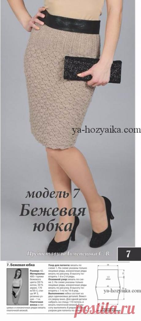 Юбка спицами длиною до колен. Вязаные прямые юбки спицами с описанием.