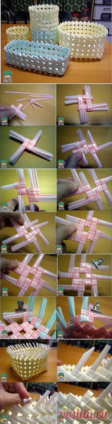 Плетеные корзинки из коктейльных трубочек | Умелые ручки
