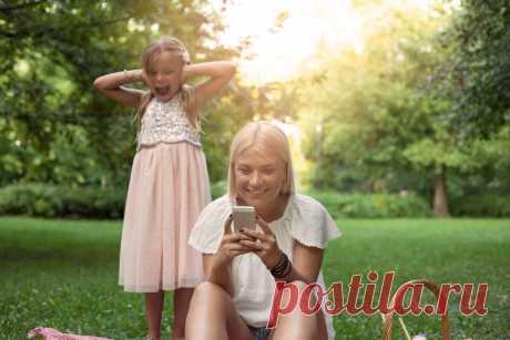 """Мама """"вне зоны действия"""": выбор за вами   PROmylife   Яндекс Дзен"""