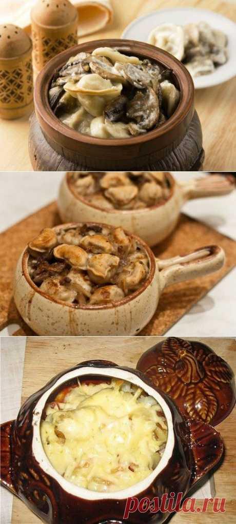 Рецепты пельменей в горшочках