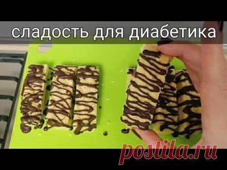 Низкоуглеводные конфеты диабетикам. Баунти - кокосовые батончики. Рецепт на миллион