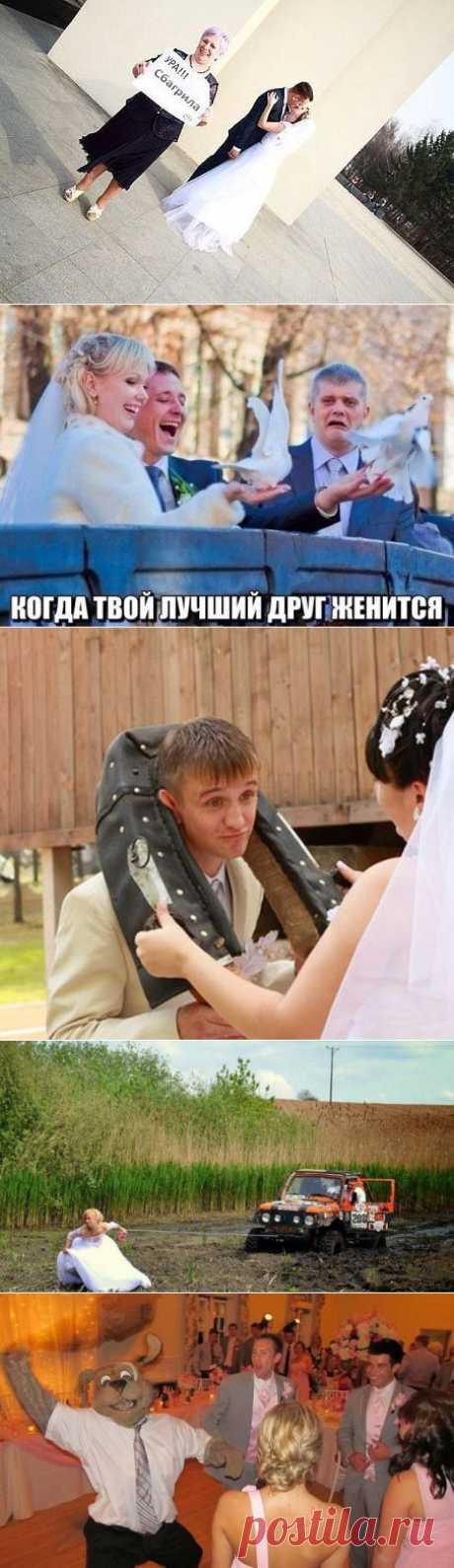 Свадебная юморина / Писец - приколы интернета