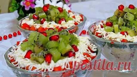 Самый праздничный салат на Новый 2021 Год! Украшение стола!