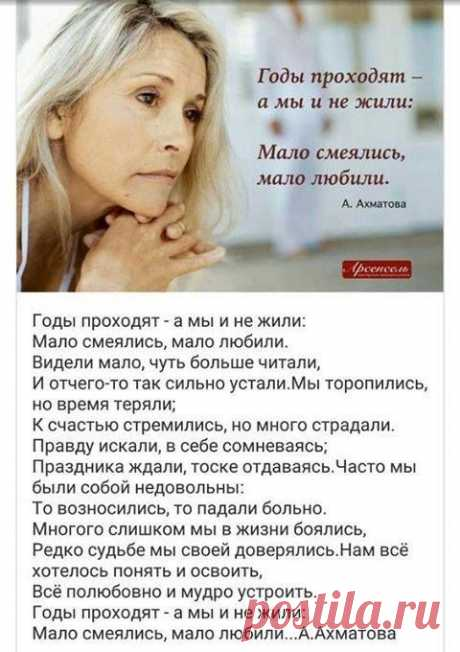 Российский Сервис Онлайн-Дневников