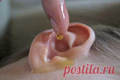 Como librarse del dolor en la oreja