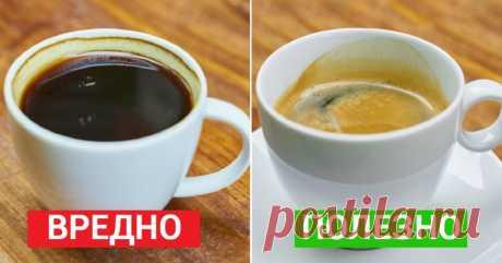 Польза натурального кофе - Советы домохозяйкам