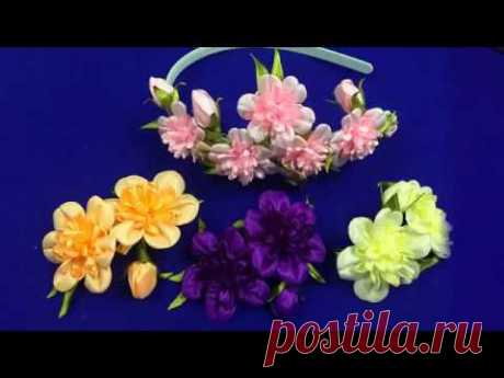Flowers of 2.5cm ribbons/Flores de cintas de 2,5 cm/Цветы из ленты 2.5см