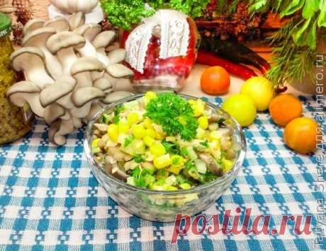 Салат с вешенками и кукурузой / Рецепты с фото Сегодня я приготовила салат. Давно мне хотелось салата с вешенками. Но они быстренько расходовались то на борщ то на тушеную капусту то на омлет. На салат ну никак их не хватало. П...