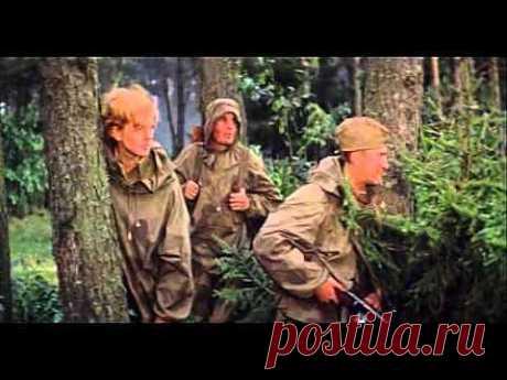 Тайная прогулка (1985) - YouTube