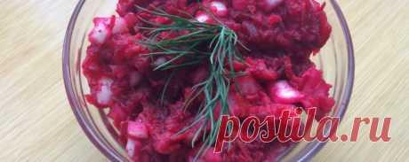Салат с чечевицей для похудения - Диетический рецепт ПП с фото и видео - Калорийность БЖУ