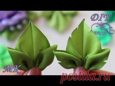 🌿 Зеленые листики для цветов из лент 🌿 Необычные тройные листики из репса