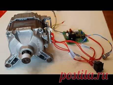 Простое безопасное подключение мотора от стиральной машины автомат.  Регулятор оборотов.