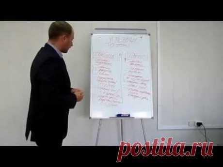 Углеводы для снижения веса - Дмитрий Шеломенцев