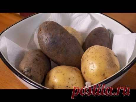 Взрывная картошка в казане. Русская мечта и правильный соус (из сметаны с беконом) для картофеля.