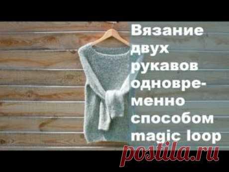 """Вязание двух рукавов одновременно способом """"magic loop"""""""