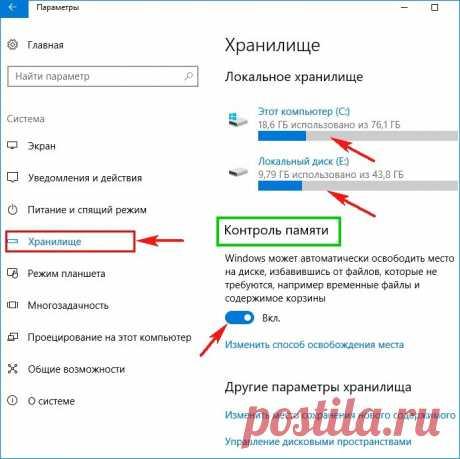Одна полезная функция, о которой должен знать каждый пользователь Windows 10.