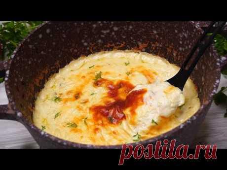 Бомбический Ужин по-Быстрому! Самый Простой рецепт приготовления Жюльена на сковороде
