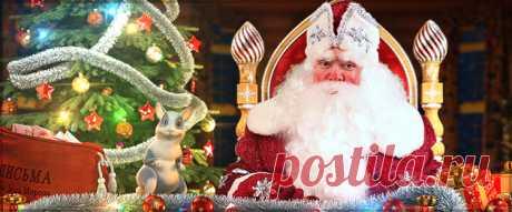 Поздравление от Деда Мороза - Волшебный шар   Подарите детям новогоднюю сказку!