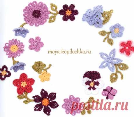 Вязаные цветы. 100 цветочных мотивов для вязания крючком со схемами - Вязание - Моя копилочка