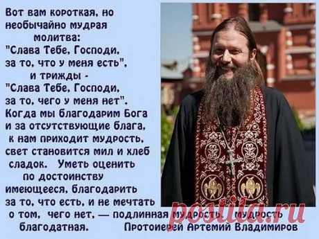 Наталья Михайлова - Google+