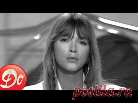 Hélène : Amour secret (Clip officiel)