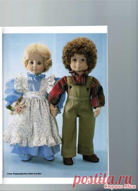 Glorex кукла