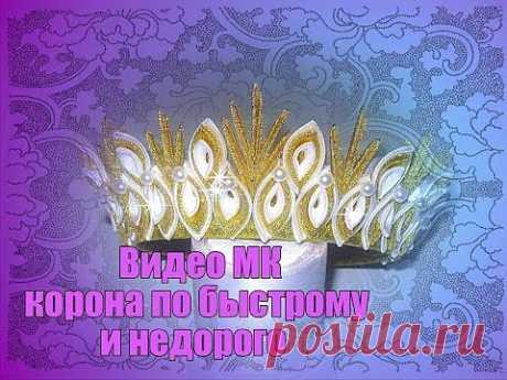Новогодняя корона быстро и не дорого  Árvore de coroa ,de forma rápida e barata