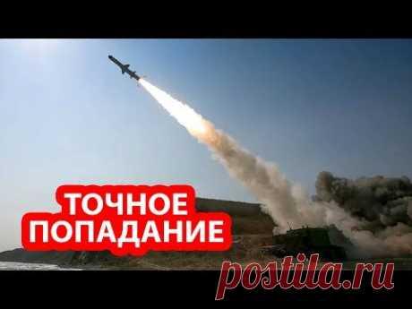 Залпы российских ракет на Курилах ударили по Японии - YouTube