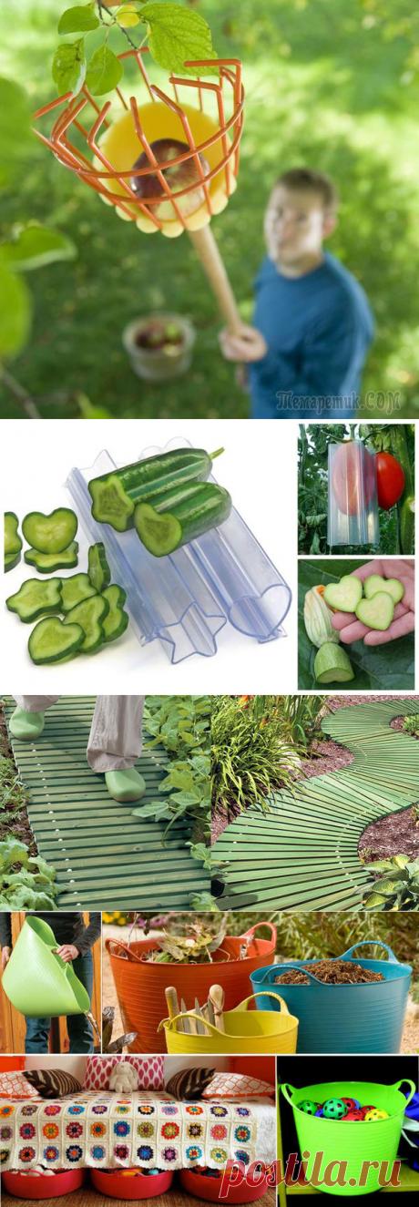 15 садовых изобретений, к которым стоит присмотреться