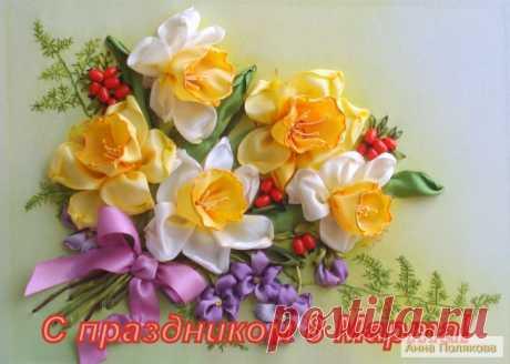 (6) Gallery.ru / Фото #4 - С праздником 8 Марта! - Anneta2012