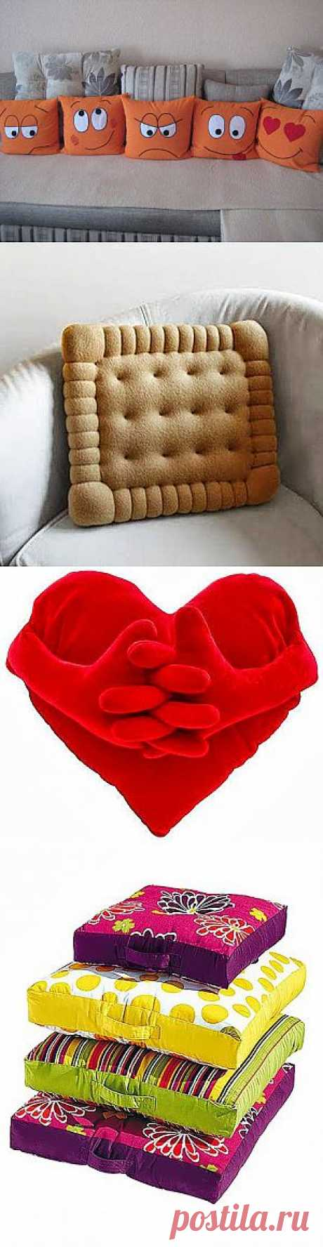 Insólito prikolnye las almohadas