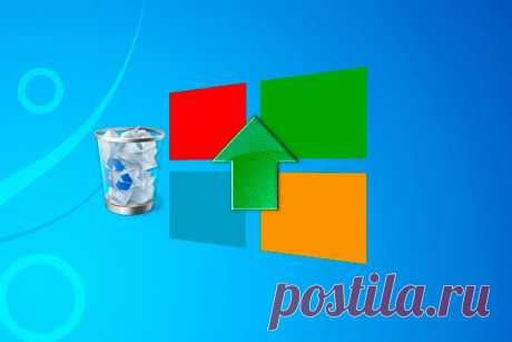 Как удалить следы ненужных программ из файловой системы Windows – без сторонних приложений.