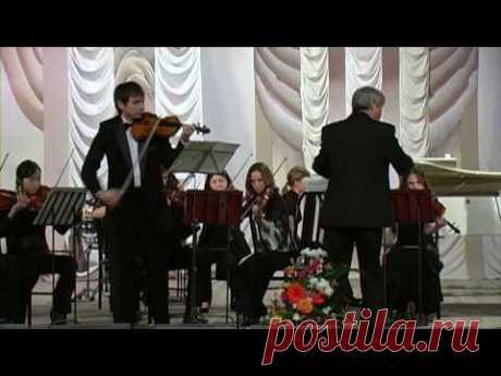 Нгуен Ман Зуй Линь. Концерт для скрипки и камерного оркестра в 3 частях. Камерный оркестр Магнитогорской государственной консерватории под руководством Тхань Буй Конга.  2005 г.